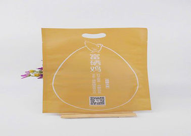 Mylar Laminated Aluminum Foil Packaging Bags , Heat Sealable Pouches Eco - Friendly